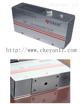 曲面光泽度仪,MN60-C曲面光泽度仪生产厂家