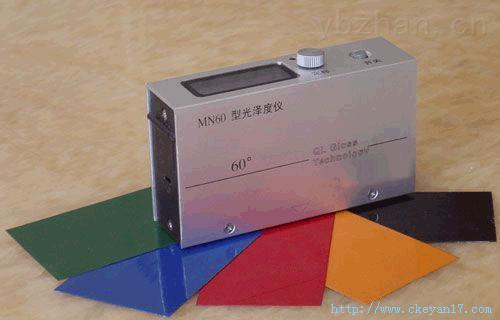 石材光泽度仪, MN60-L型石材光泽度仪生产商