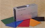 MN60-L型石材光泽度仪, MN60-L型石材光泽度仪生产商