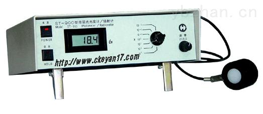 弱光光度计,供应ST-900微弱光光度计