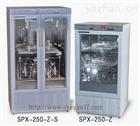 SPX-250-Z振荡培养箱,250L振荡培养箱, SPX-250-Z振荡培养箱
