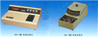 581-S型光电比色计,581-S型光电比色计生产厂家