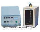 JYD-250超声波细胞粉碎机,JYD-250超声波细胞粉碎机批发
