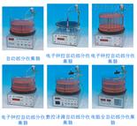 BS-16A-LCD自动部份收集器,生产BS-16A-LCD自动部份收集器