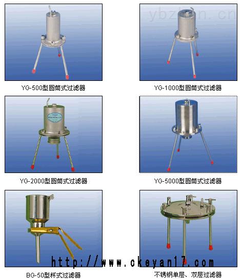 圆筒式过滤器,YG-5000型圆筒式过滤器