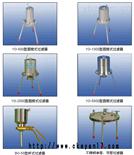 YG-5000型圆筒式过滤器,YG-5000型圆筒式过滤器