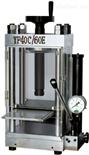769YP-40C台式粉末压片机(30吨),台式粉末压片机价格,上海台式粉末压片机厂家