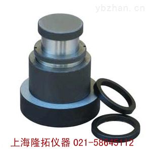 圆柱形开瓣模具,上海圆柱形开瓣模具厂家