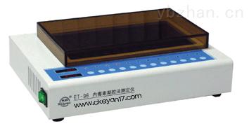 内毒素凝胶法测定仪,内毒素凝胶法测定仪价格