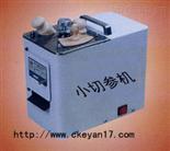 小切参机(参茸专用),生产小切参机,上海小切参机厂家