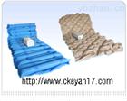 X-P2NB-1防褥疮床垫(波动式),防褥疮床垫价格,上海防褥疮床垫生产商