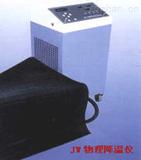 物理降温仪,物理降温毯,供应物理降温仪厂家