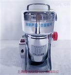 LK-800A高速中药粉碎机,摇摆式中药粉碎机,LK-800A高速中药粉碎机生产厂家