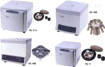 离心机,生产台式低速大容量离心机,TDL-40B台式低速大容量离心机