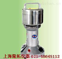 DJ-04型灵巧型粉碎机,灵巧型粉碎机批发,上海灵巧型粉碎机厂家