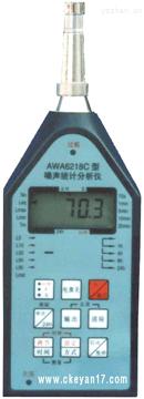 噪声统计分析仪厂家,噪声统计分析仪质量,上海噪声统计分析仪