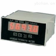 XJP-48B转速数字显示仪上海转速仪表厂