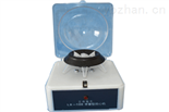 LX-100离心机,手掌型离心机厂家,手掌型离心机价格