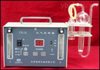 大气采样器,大气采样器厂家,生产CD-1型大气采样器