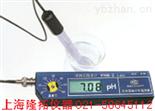 PHB-1酸度计,便携式酸度计厂家,生产PHB-1便携式酸度计