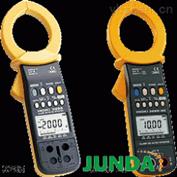 日本日置HIOKI3285日本日置HIOKI 3285交直流钳型表