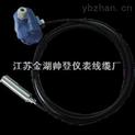 电缆式液位变送器