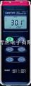 型热电偶温度表(温度计)CENTER-301