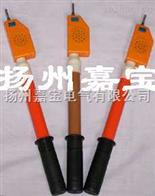 GDY-10kv高压交流验电器