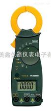 伊万|仪通 VC3266L+便携火线辨别数字钳形万用表/火线识别钳形万用表