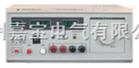 ZC2667/DF2667通用型接地电阻测试仪ZC2667/DF2667(5~30A)