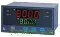 智能多回路输入数字显示控制仪表