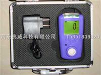 BX80氢气检测仪厂家供应