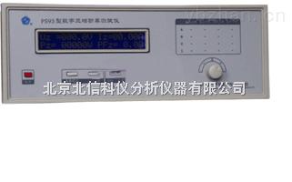 DL19-PS93-40A-数字多功能功率测试仪 三相交流电器电参数综合测试仪 电压电流功率测量仪