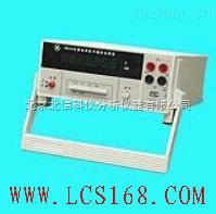 DL07-SB2238-直流数字电压电流表 高精度电子测量仪