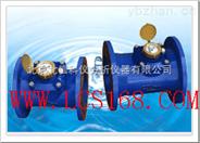 可拆卸水平螺翼式水表 自來水管道計算體積總量測量表 可拆卸水平螺翼式熱水表