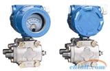 CHINLT-3051/1151DP压差变送器