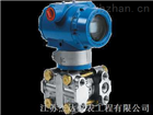 压力变送器 JD-3851/1151AP型