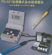 水质多功能测定仪