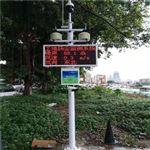 OSEN-6CCCEP认证工地TSP扬尘监测仪
