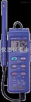 CENTER311/CENTER314-CENTER311/CENTER314温湿度记录器(RS232双通道)