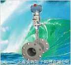 AVZ-烟气/热烟气V型锥流量传感器