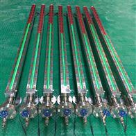 UHZ-519磁翻柱液位计