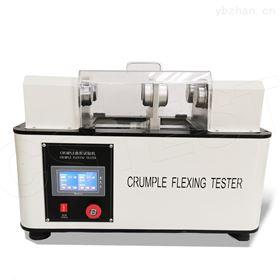 CS-6057FZ/T01052-1998 涂层织物抗扭曲弯挠测试