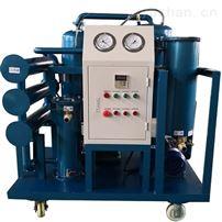 低价供应160KW真空滤油机