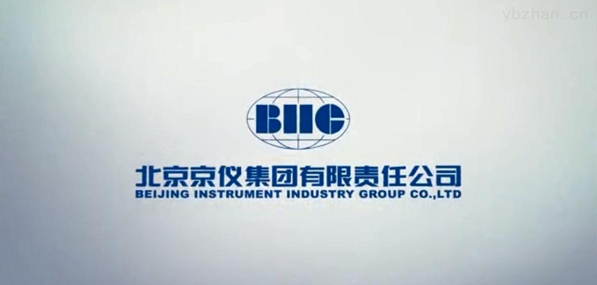 北京布莱迪2020年度YBZHAN品牌直播-压力betway手机客户端下载系列