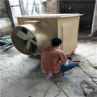 效率高30T侧出风方形玻璃钢冷却塔厂家直销