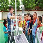 OSEN-QX校园环境气象站监测系统
