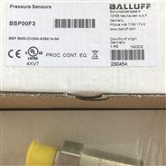 BALLUFF介質接觸式溫度傳感器的技術特性