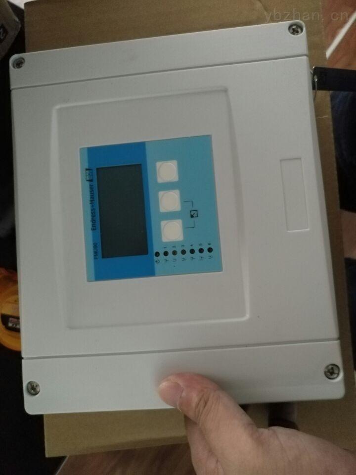 E+H分体式超声波液位计厂家