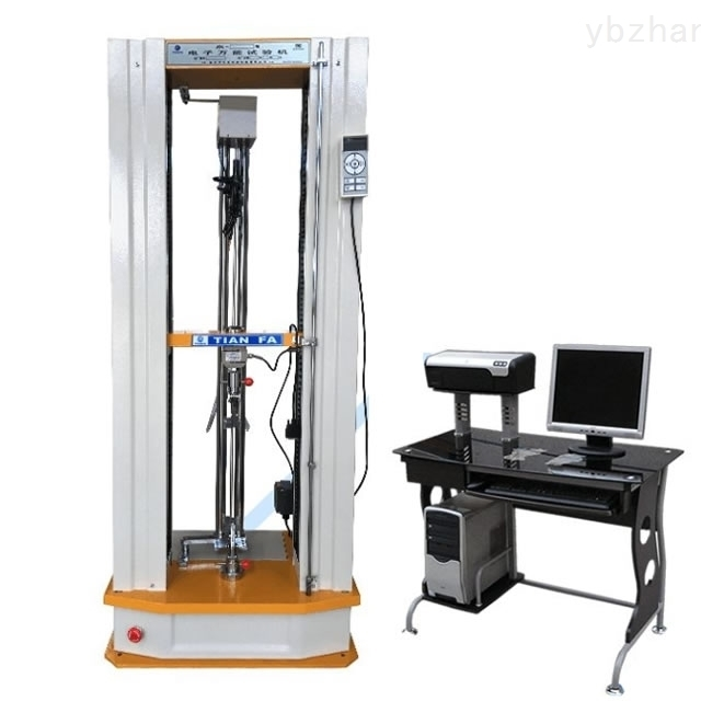 电子材料万能试验机、塑料 橡胶拉伸测试仪
